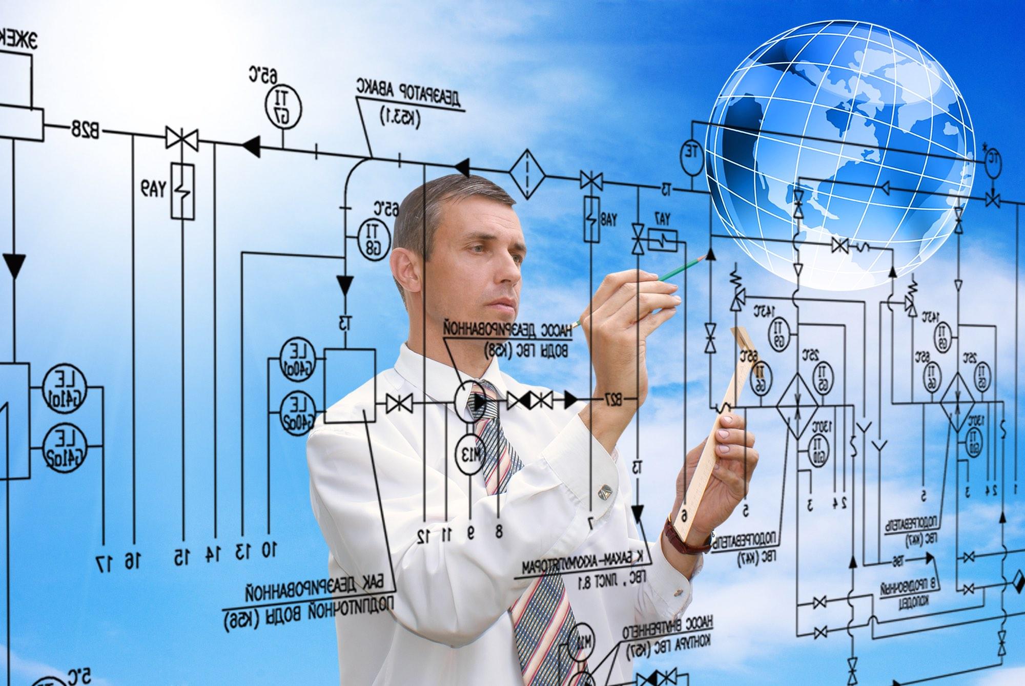 Automation engineer